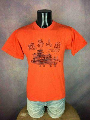 CHENGDE T-Shirt Relan Residence Vintage 80s (1)