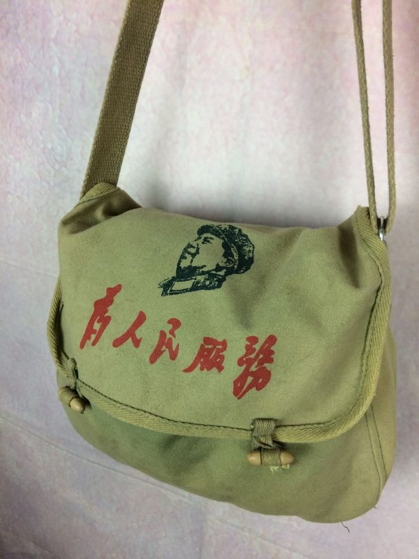 Sac MAO ZEDONG Vintage Besace Sacoche Chine Gabba Vintage 3 - Sac MAO ZEDONG Vintage Besace Sacoche Chine
