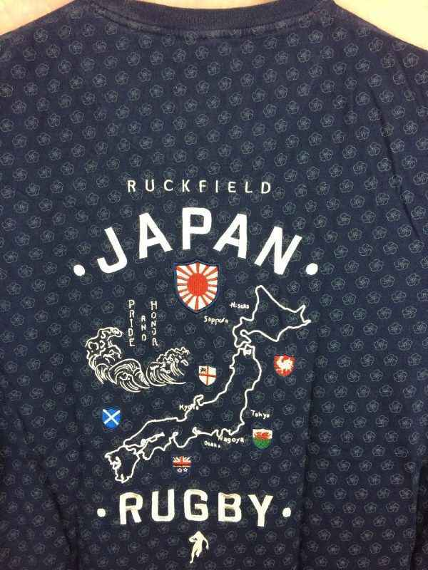 RUCKFIELD T Shirt Japan Rugby Pride and Honor Gabba.. 1 - RUCKFIELD T-Shirt Japan Rugby Pride and Honor